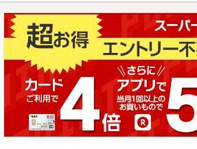 Ecommerce in Japan: Marketplaces Dominate