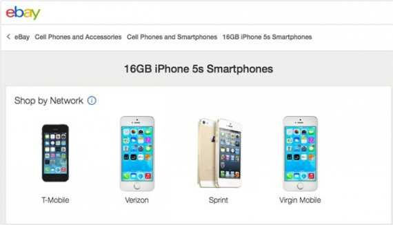 Online marketplace Ebay recently announced it is experimenting with the AMP project in an effort to deliver a rapid, mobile web experience. This image shows an AMP HTML Ebay page as rendered on an iPhone 6 turned horizontally.
