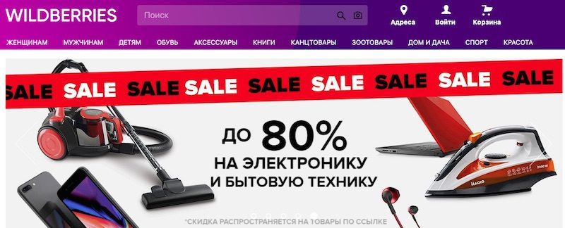 Wildberries has been Russia's largest online store for three consecutive years. Overall, ecommerce in Russia is growing, albeit slowly.