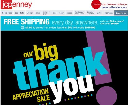 Sample J.C. Penney email, as sent to the author.