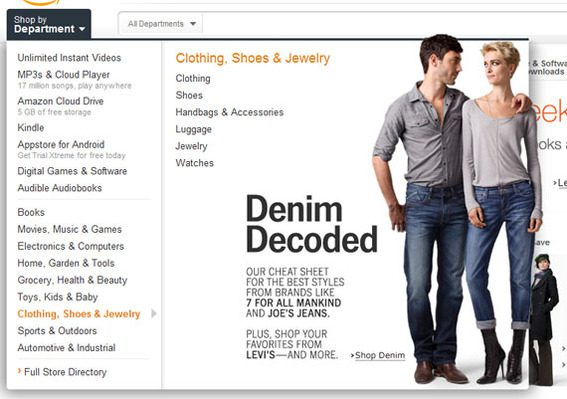 The new Amazon site does a better job of merchandising.