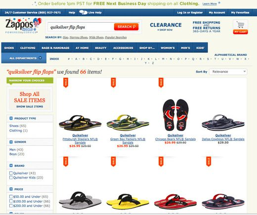Zappos' site search.